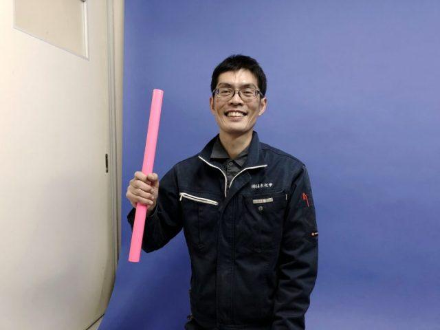 高永化学高橋さん